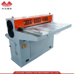 R-40圆刀剪板机